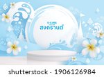 3d background products for... | Shutterstock .eps vector #1906126984
