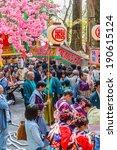 nikko  japan   april 17  people ... | Shutterstock . vector #190615124