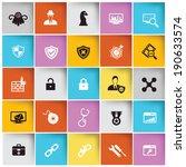 virus computer security... | Shutterstock .eps vector #190633574
