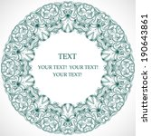 ornament and place for text  | Shutterstock .eps vector #190643861