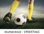 closeup of soccer player... | Shutterstock . vector #190657661