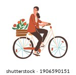 Young Woman Riding City Bicycle ...
