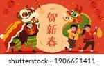 2021 cny celebration banner... | Shutterstock .eps vector #1906621411
