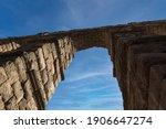 Part Of The Roman Construction...