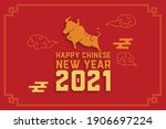 2021 happy chinese new year... | Shutterstock .eps vector #1906697224