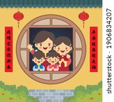 2021 chinese new year. cute... | Shutterstock .eps vector #1906834207