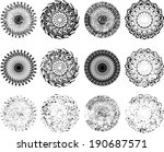 set of decorative elements | Shutterstock .eps vector #190687571