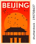 Typographic Beijing City Poste...