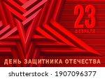 greeting card. translation... | Shutterstock .eps vector #1907096377