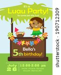 luau party invitation | Shutterstock .eps vector #190712309