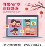 cartoon chinese family having... | Shutterstock .eps vector #1907340691