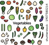 cute and simple vegetable icon... | Shutterstock .eps vector #1907580214