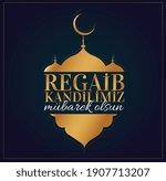 regaip kandili. islamic holy...   Shutterstock .eps vector #1907713207