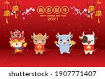 vintage chinese new year poster ... | Shutterstock .eps vector #1907771407