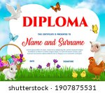education school kids diploma...   Shutterstock .eps vector #1907875531
