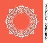 decorative frame elegant vector ... | Shutterstock .eps vector #1907908861