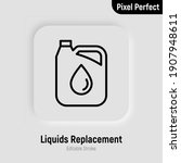 car service  oil replacement ... | Shutterstock .eps vector #1907948611