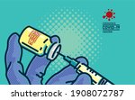 coronavirus covid 19 vaccine....   Shutterstock .eps vector #1908072787