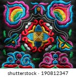 multicolor ethnic hand... | Shutterstock . vector #190812347
