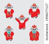 animated female buffalo ... | Shutterstock .eps vector #1908277117