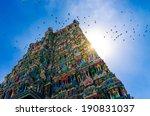 meenakshi hindu temple in... | Shutterstock . vector #190831037
