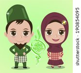 aidilfitri,allah,arab,background,boy,brooches,cartoon,celebration,cheerful,couple,cute,decorative,design,eid,elegant