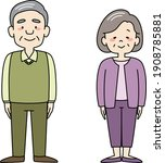 portrait of senior man and woman | Shutterstock .eps vector #1908785881