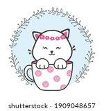 cute little kitty inside cup of ... | Shutterstock .eps vector #1909048657