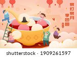 cute asian children eating rice ...   Shutterstock .eps vector #1909261597