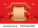 Chinese Temple Gate With...