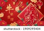 2021 luxury chinese new year... | Shutterstock .eps vector #1909295404