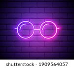 sunglasses blue glowing neon ui ...