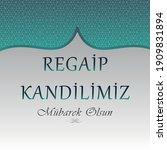 muslim holiday  feast. islamic ...   Shutterstock .eps vector #1909831894