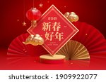 luxury 3d cny product display... | Shutterstock .eps vector #1909922077
