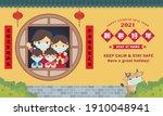 2021 lunar new year. cartoon... | Shutterstock .eps vector #1910048941