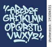 alfabe,grafiti,harfler
