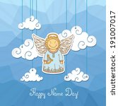 Name Day Greeting Card With...