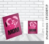 greeting card design  template. ... | Shutterstock . vector #191008919