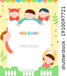 cute children's illustration...   Shutterstock .eps vector #1910097721