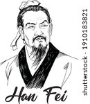 Han Fei, also known as Han Fei Zi, was a Chinese philosopher or statesman of the Legalist school during the Warring States period, and a prince of the state of Han.