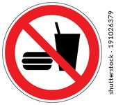 no eating or drinking  eps 10  | Shutterstock .eps vector #191026379