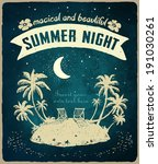 Vintage Card For A Beach Party...
