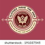 retro emblem  heraldic elements | Shutterstock .eps vector #191037545