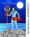 vector design of maha shivratri ...   Shutterstock .eps vector #1910430757