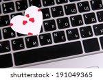 bright heart on computer... | Shutterstock . vector #191049365