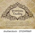 vintage floral frame | Shutterstock .eps vector #191049869