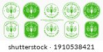 conceptual stamps for product... | Shutterstock .eps vector #1910538421