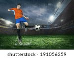 football player with ball in... | Shutterstock . vector #191056259