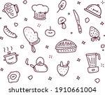 cook object vector illustration ... | Shutterstock .eps vector #1910661004