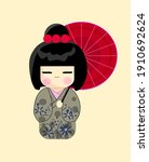 Chinese Japan Traditional Doll...